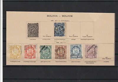 bolivia early stamps ref 10962