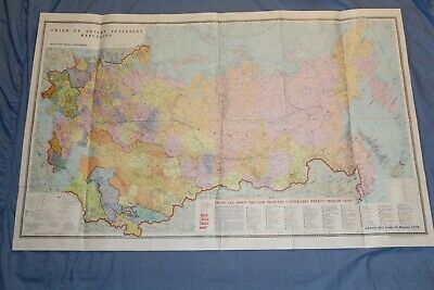 1979 MOSCOW NEWS USSR Fold Out Wall Map Vintage 70s Soviet Russia