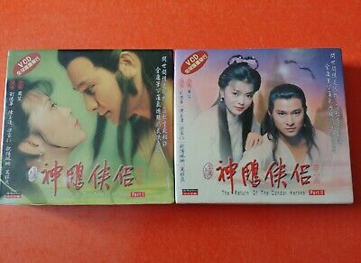 The Return of The Condor Heroes 神鵰俠侶1983 Part 1 & 2 (Complete) VCD