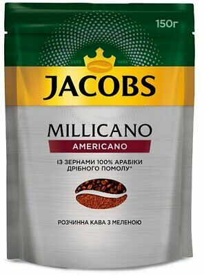 JACOBS  coffee Millicano Americano Instant 150g with 100% Arabica Beans 3 packs