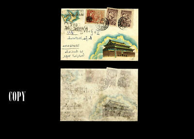 Korea N1954 Ilustrated Flown Cover From Pyong-Yang To Warsaw,  Fake