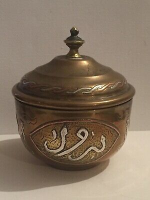 Antique Cairoware Persian Islamic Arabic Mamluk Brass Sugar Bowl With Lid Silver