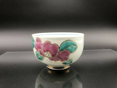 Vintage Hand Painted Japanese Shell Porcelain Tea Bowl Cup - Signed