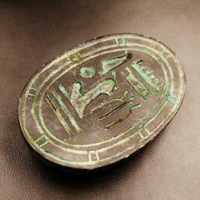 Rare Antique Amulet Figurine of Ancient Egyptian Stone Scarab Beetle