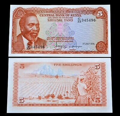 Kenia Kenya 5 Shillings 1978 P-15 UNC BANKNOTE PAPER MONEY CURRENCY AFRIKA