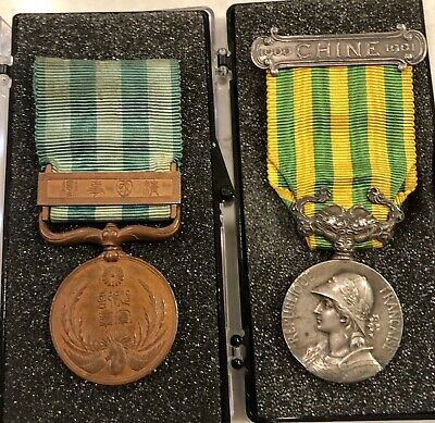 Set Of Two Boxer Rebellion 1900 Military Medals  From Japan  & France