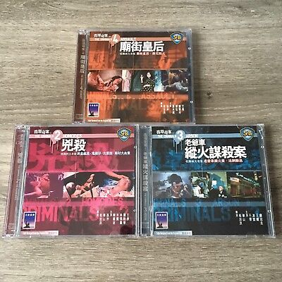 Set VCD The Criminals 2 - 3 - 4 Shaw Brothers Bros IVL subtitle English (no dvd)