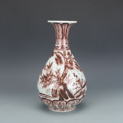 A Fine Collection of Chinese 15thC Ming Underglaze Red Porcelain Vases