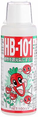 Flora HB-101 100cc All-purpose Natural Plant Garden Vitalizer from Japan F/S