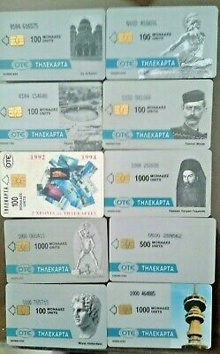 Greek used Phonecards 1993