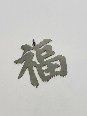 Sterling Silver Honk Kong Chinese Writing Pendant