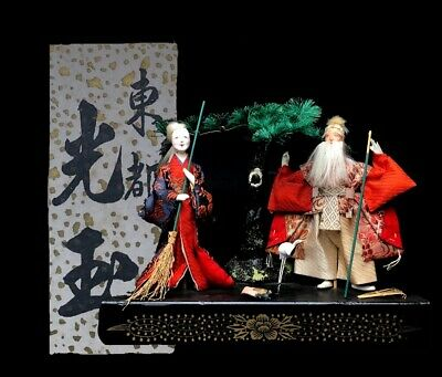 2 Antique NINGYO Japanese Dolls TAKASAGO HINA Old Japanese Couple