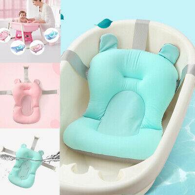 Baby Shower Portable Cushion Bath Tub Pad Non-Slip Mat Safety Bath Seat Support
