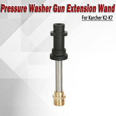 Pressure Washer Gun Wand Extension with Adapter for Karcher K2 - K7