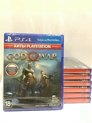 God of War Sony Playstation 4 PS4 Brand New Factory Sealed