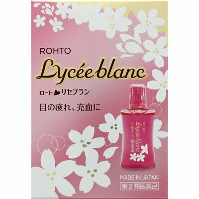 Rohto Lycee Blanc Medicated Eye Drops 12mL for Eyestrain Bloodshot Eye Japan f/s