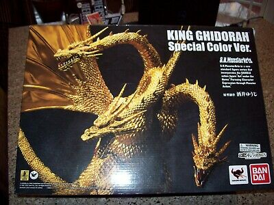 S.H. MonsterArts King Ghidorah Special Color Version 2015