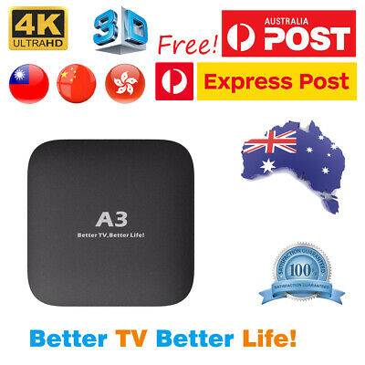 2019 Newest A3 TV BOX HTV6 FUNTV Chinese/HK/TW Live TV/Movies and Dramas