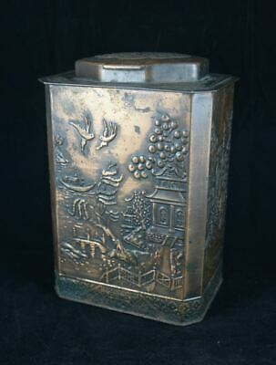 Antique/vintage Japanese/English c1900's copper plated embossed tea tin caddy