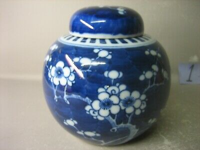 Vintage blue and white porcelain ginger jar