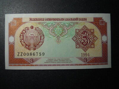P 74  REPLACEMENT Uncirculated 3  SUM  1994 UZBEKISTAN