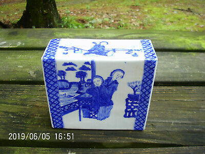 19th Century Chinese Blue and White Porcelain Headrest - Opium Pillow NR