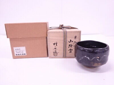 4195374: Japanese Tea Ceremony Raku Ware Tea Bowl By Keiraku Ito / Chawan
