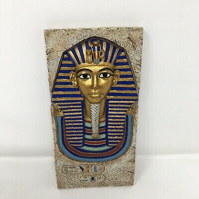 Stone King Tut Mask- 3D Raised Plaque- Egyptian Collection - Rare & Beautiful