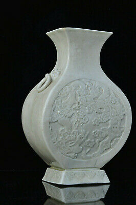 Ancien vase Chine Porcelaine craquelé Antique Chinese dragon Crackle Imperial