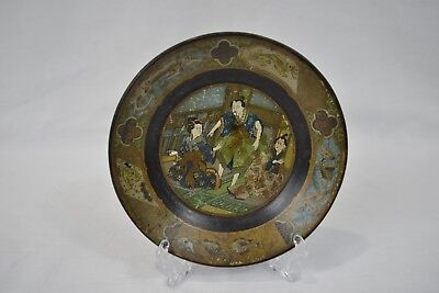 Antique Japanese Hand Painted Lacquered Paper Mache Collector Plate