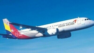 ASIANA AIRLINES KPA coupons - $50 00   PicClick