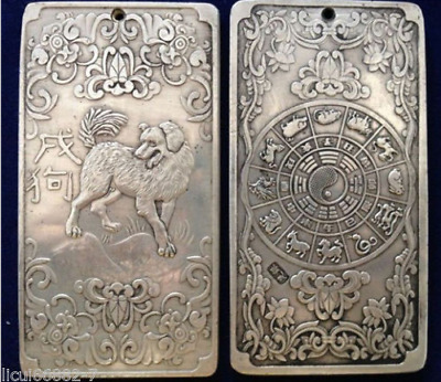 Old Chinese tibet Silver Chinese Zodiac dog Bullion thanka amulet thangka