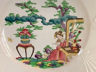 Wonderful Set of 3 Wedgwood Etruria Plates in Chinese Famille Rose with Embossed