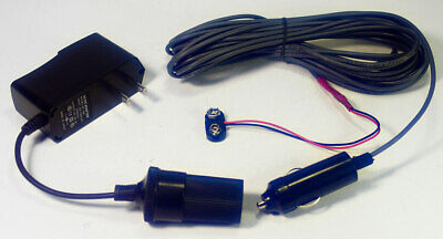 #546 power adapter & 25 ft DC Power Cord compatible Meade ETX 60 70 80 Telescope