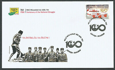 Turkish North Cyprus Stamps SG 2019 Centenary of National Struggle Official FDC