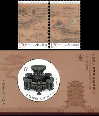 China 2019-12 World Stamp Expo Exhibition stamps+sheetlet世界邮展