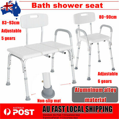Adjustable Bath Shower Seat Chair Safety Seat Pregnant Elderly Disabled Care