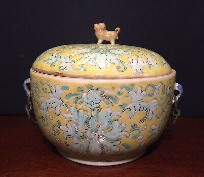 Antique Chinese yellow glazed porcelain covered bowl.