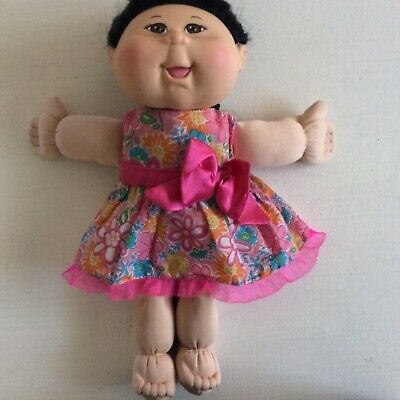 Cabbage Patch Asian Doll