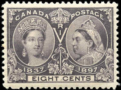 1897 Mint Canada Scott #56 8c Diamond Jubilee Stamp VERY FINE (VF) Hinged