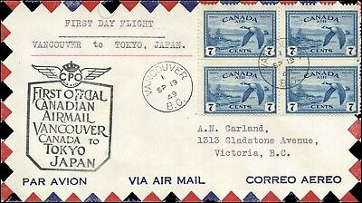 Canada FIRST OFFICIAL CDN AIRMAIL Cover 1949 VANCOUVER to VICTORIA via TOKYO