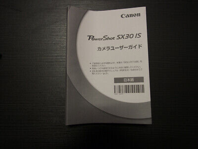 Canon Powershot SX30 IS User Manual ( Japanese Only )