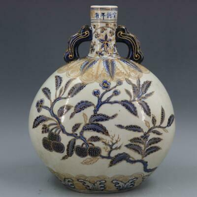 Nice Chinese Ming Blue White Porcelain Flowers Plants Vase