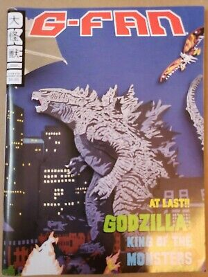 G-FAN #124. Godzilla Model Poster Inserted  2019