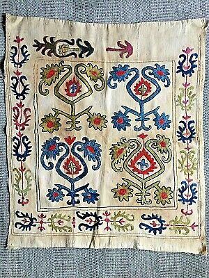 Antique Ottoman Silk Embroidered On Cotton Cover