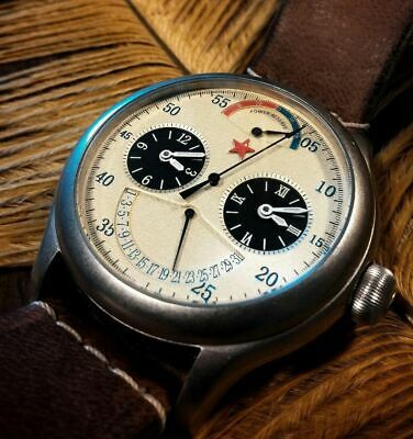 Roter Stern Traveller Automatik  /  Red Star Traveller Automatic