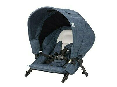 Steelcraft Strider Compact Deluxe Textured Edition Second Seat