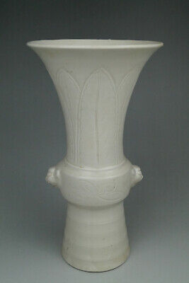 A Fine Collection of Chinese 11thC Song Ding Ware Porcelain Flower Arc Bottle