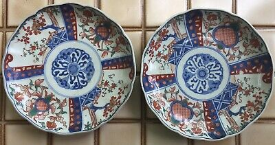 Two antique Japanese porcelain plates, marked.