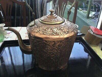 Antique Copper and Brass embossed Kettle